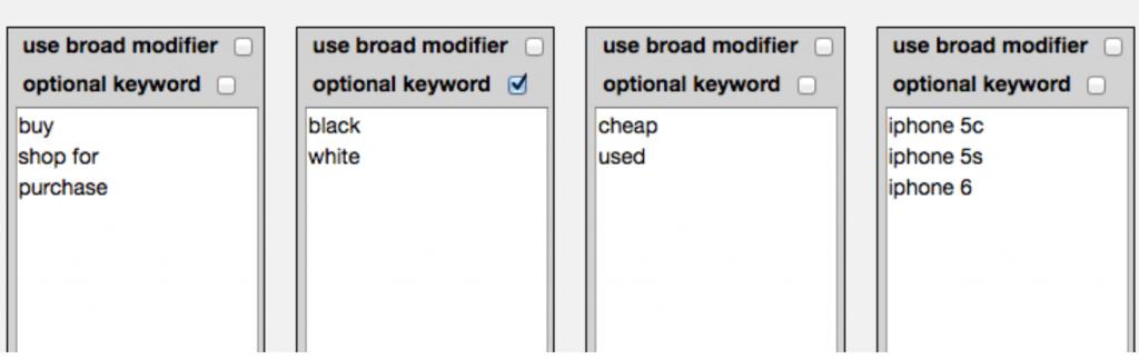 Outil-gratuit-keyword-in